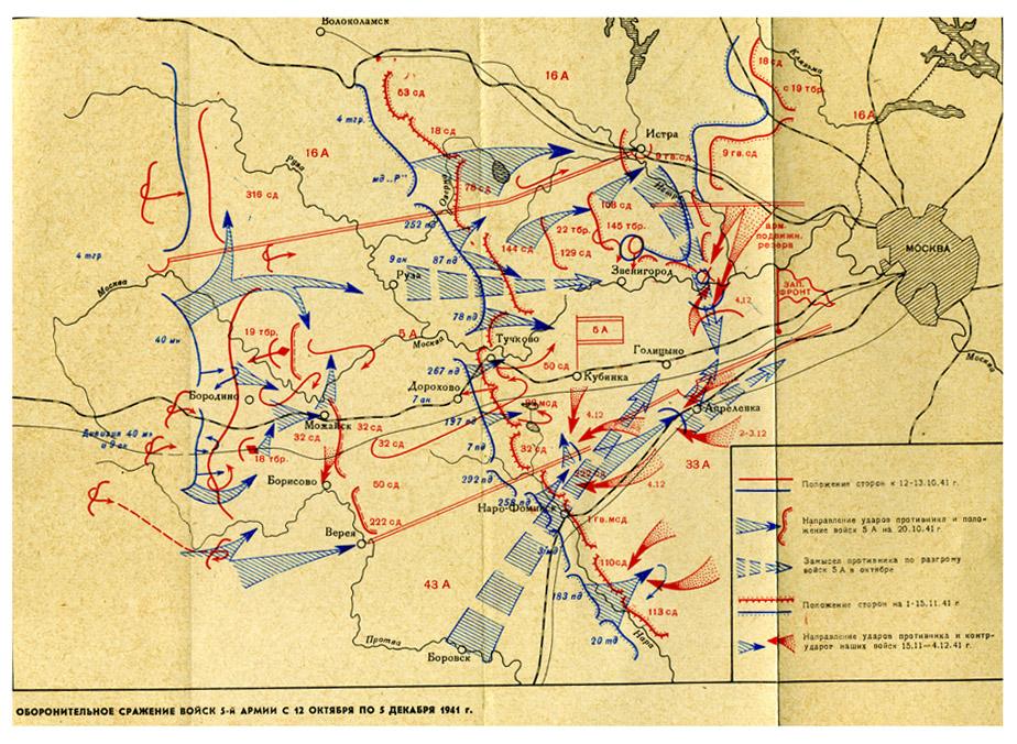 помочь состав 43 армии 1941г опыта бывшим